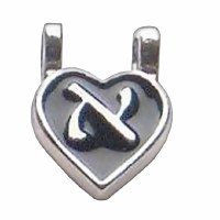 Name Necklace Individual Letter Black Heart 1 Letter Hebrew Alphabet