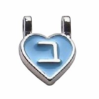 Name Necklace Individual Letter Blue Heart 1 Letter Hebrew Alphabet