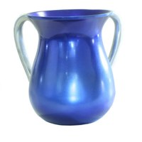 Yair Emanuel Aluminum Cast Wash Cup - Blue with Silver Handles