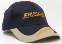 """Cap with """"Jerusalem"""" Navy and Tan"""
