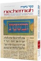 Nechemiah - Hardcover