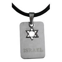 Necklace Stainless Steel with Magen David and Israel Engraved