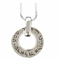 Necklace Rhodium Circle with Shema Engraved