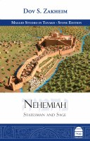 Nehemiah: Statesman and Sage [Hardcover]