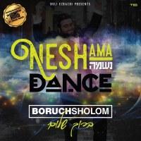 Neshama Dance CD