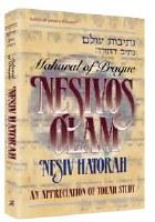 Nesivos Olam Nesiv Hatorah - Hardcover