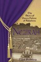 Nezirah [Hardcover]
