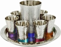 Yair Emanuel Kiddush Set: Cup with 6 Small Cups and Tray Nickel with Multicolored Accent