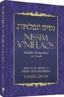 Nissim V'Niflaos: Halachic Perspectives on Pesach