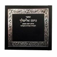 Noam Elimelech Square Black Booklet [Paperback]