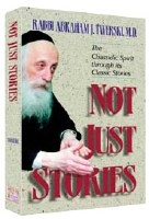 Not Just Stories [Hardcover]