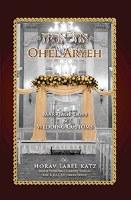 Ohel Aryeh [Hardcover]