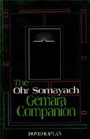 The Ohr Somayach Gemara Companion [Paperback]