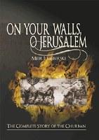 On Your Walls, O Jerusalem [Hardcover]