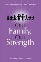 Our Family, Our Strength [Hardcover]