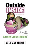 Outside Inside [Paperback]