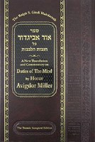Ohr Avigdor: A New Translation and Commentary on Duties of the Mind Volume 2 [Hardcover]