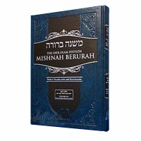 Mishnah Berurah Ohr Olam Volume 1 Part A Large Size Simanim 1 - 24 [Hardcover]