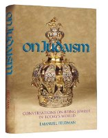 On Judaism [Hardcover]