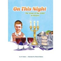 On This Night [Hardcover]