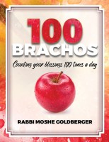 One Hundred Brachos [Paperback]