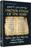 Orchos Chaim Of The Rosh Pocket Size [Hardcover]