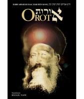 Orot [Hardcover]