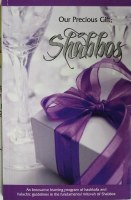 Our Precious Gift Shabbos [Paperback]