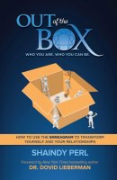 Out of the Box [Hardcover]