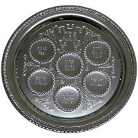 Seder Plate Silver Plated Round Filigree Engraved Design 14""
