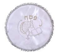 Matzah Cover Circle White with Finges Embroidered Design Matzah and Wine