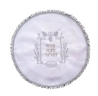 "Matzah Cover Circle White with Finges Embroidered Design ""Pesach Matzah Marrar"""