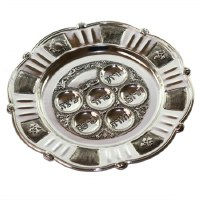 Seder Plate Silver Plated Round Flowered Shape