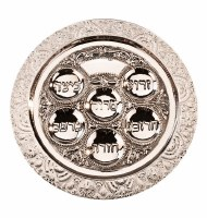 Seder Plate Silver Plated Filigree Design 16""