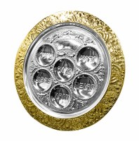 Seder Plate Silver Plated Gold and Silver Filigree Design 16""