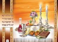 "Laminated Sukkah Poster Shabbos 20"" x 28"""