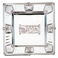 Matzah Tray Silver Plated Square Shape and Design 13""