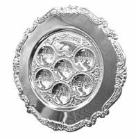"""Seder Plate Silver Plated Elegant Design 10"""""""