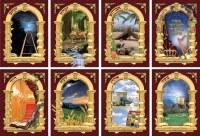 3D Sukkah Poster Ushpizin 8 Piece Set