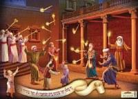 Laminated Sukkah Poster Simchas Bais Hashoeva