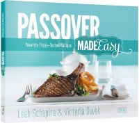 Passover Made Easy [Paperback]
