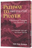 Pathway to Prayer: Translation of the Rosh HaShanah and Yom Kippur Amidah [Hardcover]