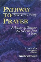 Pathway to Prayer: Amidah Prayers of Shabbos [Hardcover]