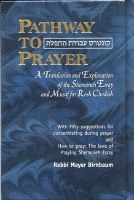 Pathway to Prayer: Weekday Pocket Edition Nusach Ashkenaz [Hardcover]