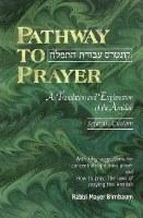 Pathway to Prayer Weekday Amidah: Sephardic Custom [Hardcover]