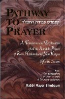 Pathway to Prayer Sefardic Custom [Hardcover]