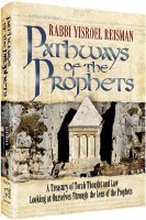 Pathways of the Prophets [Hardcover]