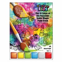 Magic Pesach Paint Book - The 14 Steps of the Seder