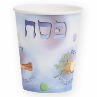 Passover Paper Cups Seder Plate Design 12 Per Pack