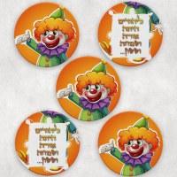 Mishloach Manos Coasters Clown Design 5 Piece Set